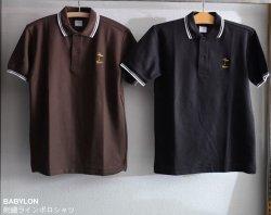 [ BABYLON ] 刺繍ラインポロシャツ / Embroidered line polo shirt