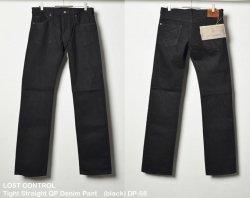 [ LOST CONTROL ] タイトストレート キルティングポケット デニムパンツ / Tight Straight QP Denim Pant (Black) DP-58