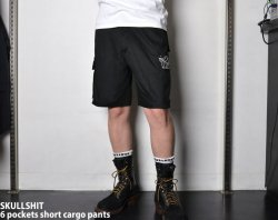 [ SKULLSHIT ] シックスポケットショートカーゴパンツ / 6 pockets short cargo pants