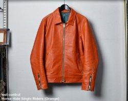 [ lost control ] ホースハイドシングルライダース / Horse Hide Single Riders (orange)