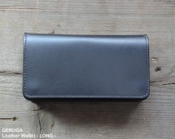 [ GERUGA ] レザーウォレット / Leather Wallet - LONG -