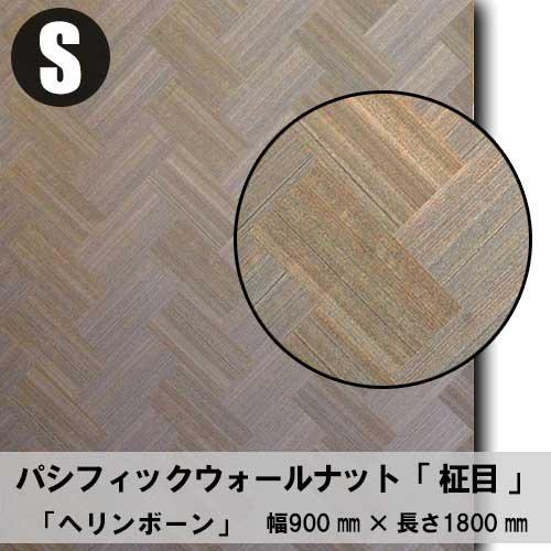 特殊貼り【HB「矢筈模様」PWナット】キ板合板S:920*1830
