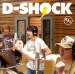 D-SHOCK  【電大CD】