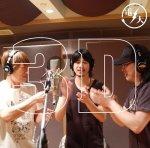 3D 【電大CD】