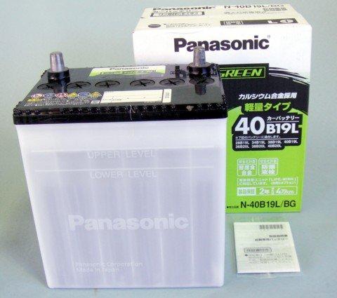 パナソニック  バッテリー N-40B19L BPグリーン