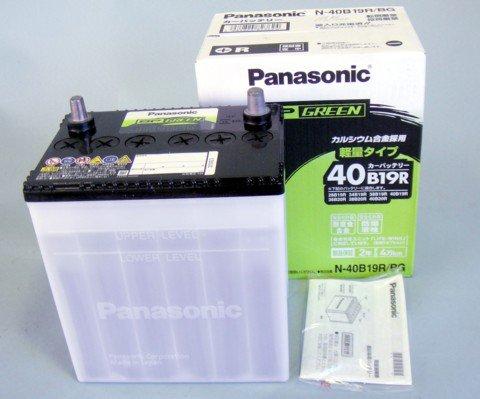 パナソニック  バッテリー N-40B19R BPグリーン