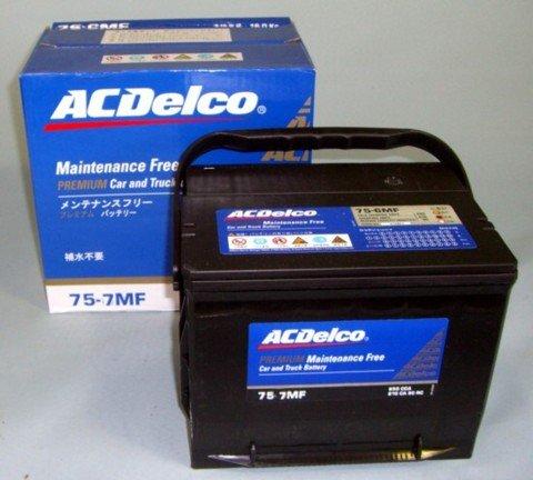 ACデルコ メンテナンスフリーバッテリー 75-7MF