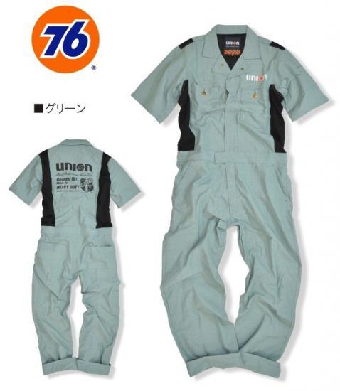 76Lubricants 半袖ツナギ グリーン