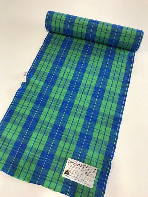 伊勢木綿 (お仕立て込み)青×緑チェック