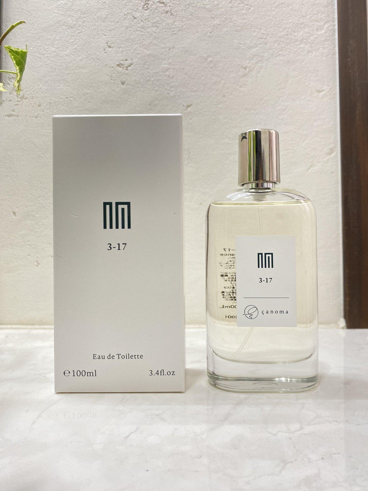 サノマ 日本人のための香水 3ー17「早蕨」オードトワレ
