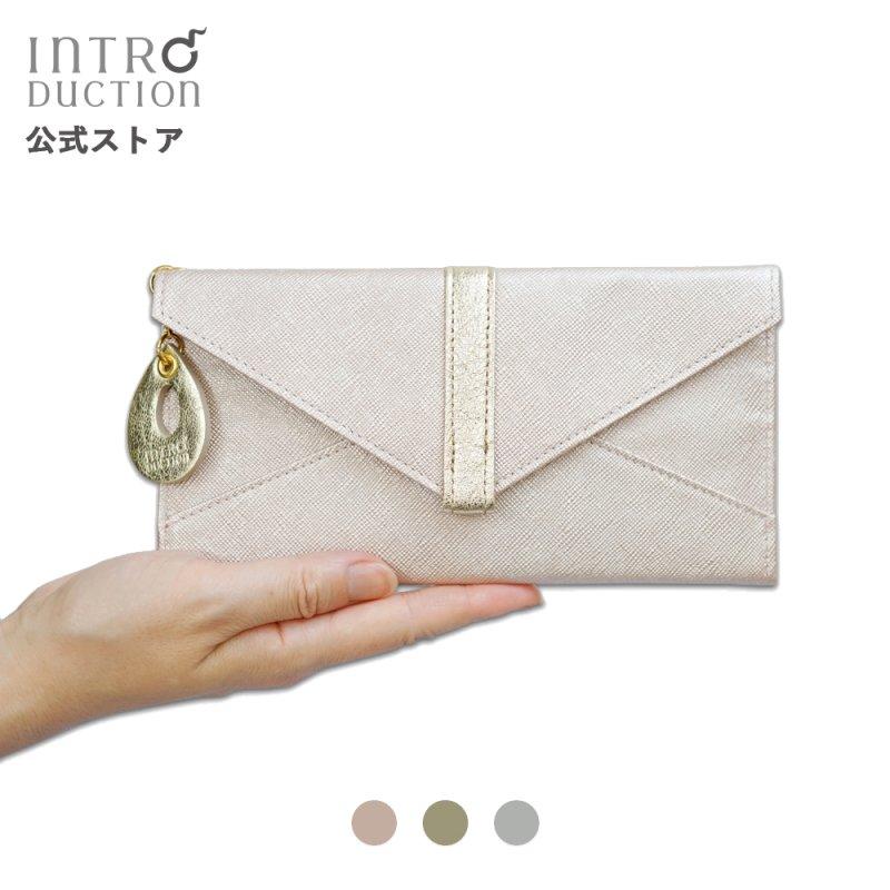山羊革エナメルの薄い長財布