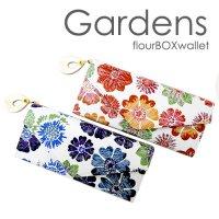 ガーデンズGardens ボックス型(ギャルソン式)長財布 / レディース(本革ウォレット)