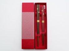 カラーズギフト スカーレット 【夫婦箸・食洗器対応】