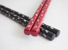 銀鱗 黒/赤