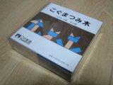 こぐま会 こぐまつみ木 積み木■見本帳 付き/フリーサイズ★3(本体価格1480円)