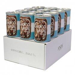 デニッシュ缶 ショコラーデ 12缶セット