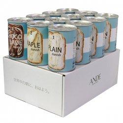 デニッシュ缶 3種(プレーン・メープル・ショコラーデ)各4個 12缶セット
