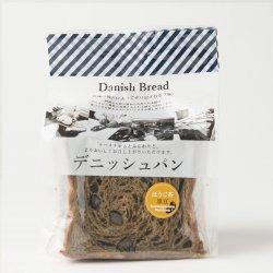 【季節限定】ほうじ茶黒豆デニッシュ ハーフ