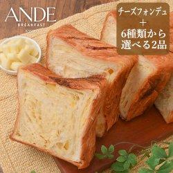 【送料無料】3種のちーずデニッシュを含む1斤サイズ3本セット
