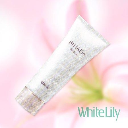 【ホワイトリリー化粧品】BIHADAフレッシュナー(洗顔料)