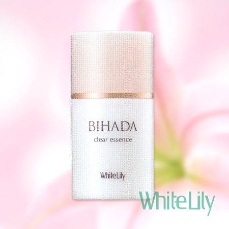 【ホワイトリリー化粧品】BIHADAクリアエッセンス(美容液)