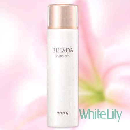 【ホワイトリリー化粧品】BIHADAローションリッチ(化粧水)