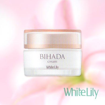 【ホワイトリリー化粧品】BIHADAクリーム
