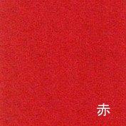 高級毛氈 厚さ1mm 赤 1820mm巾