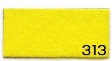 エステルカラーフエルト 黄色(きいろ) テープ付
