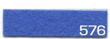 ウールフエルト200L 576 青系