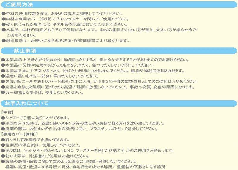 【特徴3】