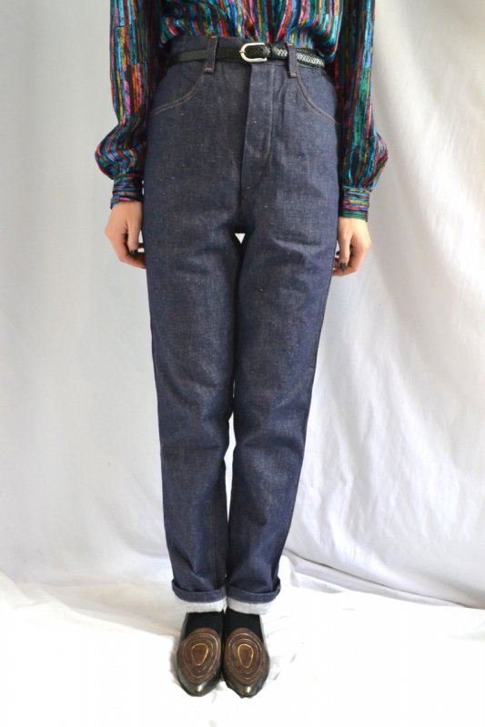 France vintage denim pants