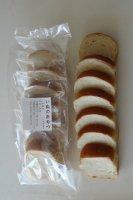 【お買い得!】天然酵母の犬の食パン(無塩・無糖)7枚入×2袋 国産小麦と天然酵母と水だけで作られています