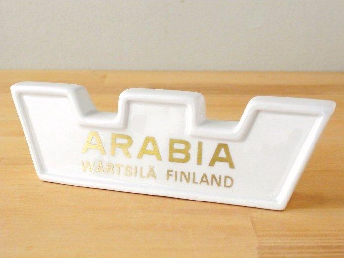 【アラビア/ARABIA|ディーラーサイン|王冠形/中|ARABIA Wartsila FINLAND】-福岡|エッグプラント・エッグ|北欧のビンテージ