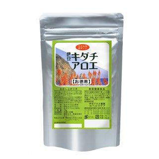 キダチアロエ粉末<br>特用袋(70g)