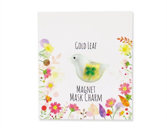 マスクチャーム〈花〉クローバー鳥