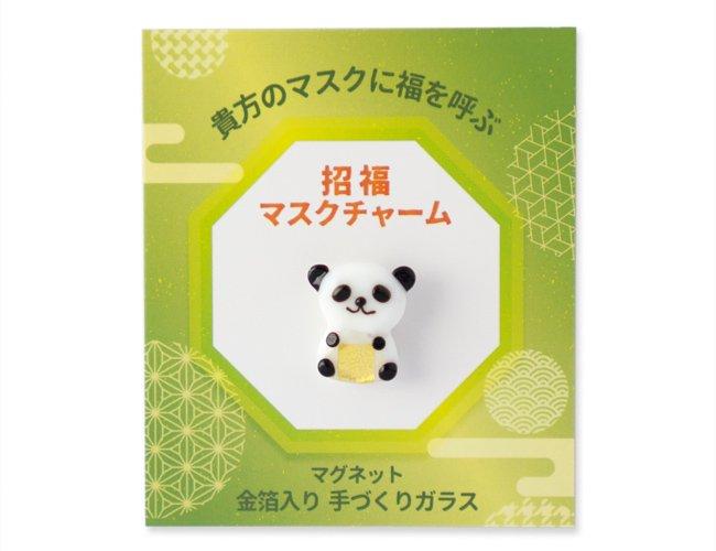 マスクチャーム〈招福〉金パンダ