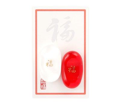 ガラス紅白箸置きセット「福」