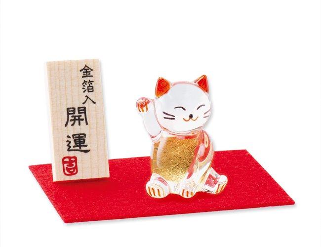 「金箔 招き猫」