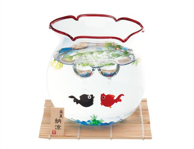 昔ながらの金魚鉢 モダンな赤セット