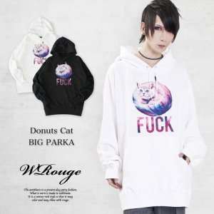 <img class='new_mark_img1' src='//img.shop-pro.jp/img/new/icons1.gif' style='border:none;display:inline;margin:0px;padding:0px;width:auto;' />WRouge(ルージュ) DONUTS CAT BIGパーカー