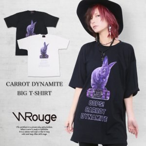 <img class='new_mark_img1' src='https://img.shop-pro.jp/img/new/icons1.gif' style='border:none;display:inline;margin:0px;padding:0px;width:auto;' />WRouge(ルージュ) CARROT DYNAMITE BIG Tシャツ