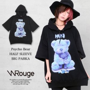 <img class='new_mark_img1' src='https://img.shop-pro.jp/img/new/icons1.gif' style='border:none;display:inline;margin:0px;padding:0px;width:auto;' />WRouge(ルージュ) Psycho Bear 半袖BIGパーカー【ご予約商品】