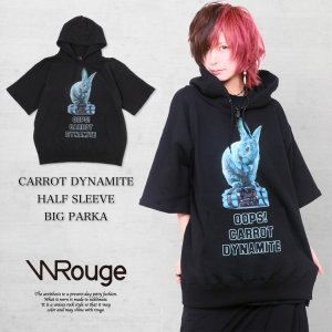 <img class='new_mark_img1' src='https://img.shop-pro.jp/img/new/icons1.gif' style='border:none;display:inline;margin:0px;padding:0px;width:auto;' />WRouge(ルージュ) CARROT DYNAMITE 半袖BIGパーカー【ご予約商品】