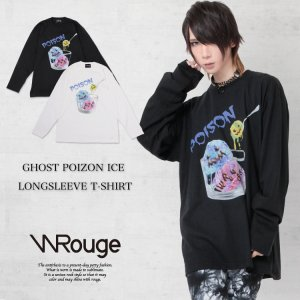 <img class='new_mark_img1' src='https://img.shop-pro.jp/img/new/icons1.gif' style='border:none;display:inline;margin:0px;padding:0px;width:auto;' />GHOST POISON ICE 長袖Tシャツ