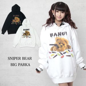 <img class='new_mark_img1' src='https://img.shop-pro.jp/img/new/icons1.gif' style='border:none;display:inline;margin:0px;padding:0px;width:auto;' />SNIPER BEAR BIG パーカー