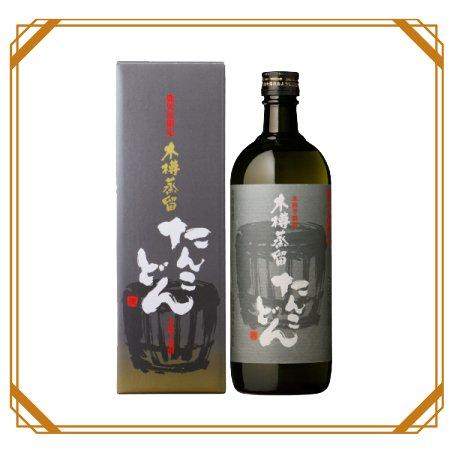 木桶蒸留たんこどん 720ml 【若潮酒造株式会社】
