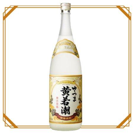 さつま黄若潮 1800ml 【若潮酒造株式会社】