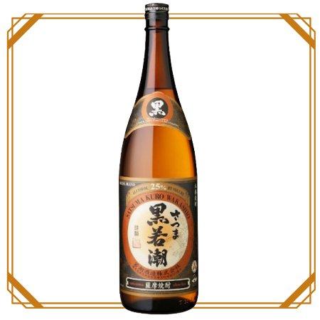 さつま黒若潮 1800ml 【若潮酒造株式会社】