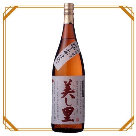 美し里 1800ml 【小鹿酒造】